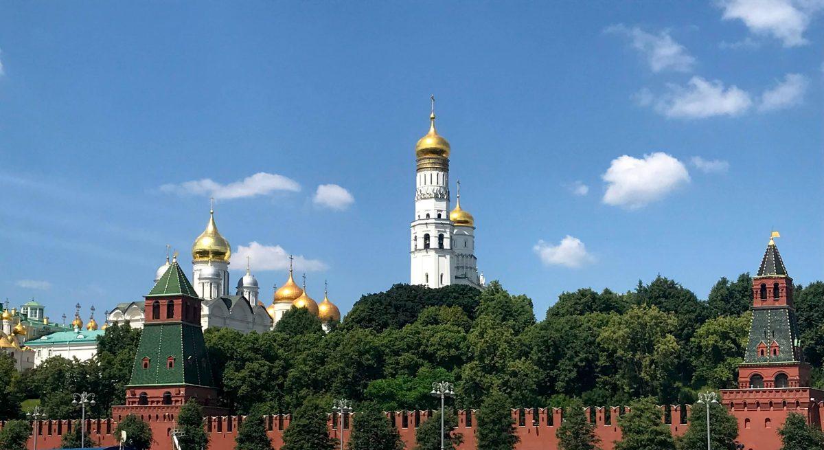 Russische Erde